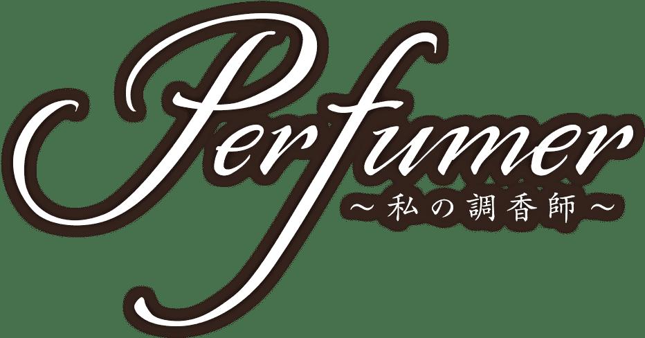 Perfumer〜私の調香師〜